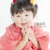 ☆七五三コラボ撮影会☆ きもの こづち × HIKARI 【3歳女の子】