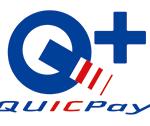 電子マネーQUICPay決済のお知らせ